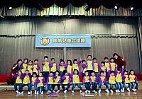 2013 2月_熊熊內部音樂會