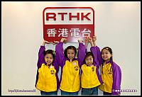 sunday smile (RTHK)電台演出